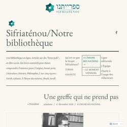 Une greffe qui ne prend pas – Sifriaténou/Notre bibliothèque