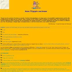 La signification des couleurs pour les anciens Egyptiens