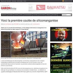 Actualité du Gabon