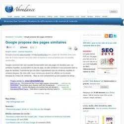 Google propose des pages similaires