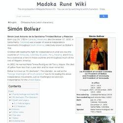 Simón Bolívar - Madoka Rune Wiki