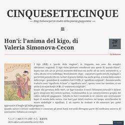 Hon'i: l'anima del kigo, di Valeria Simonova-Cecon – CINQUESETTECINQUE