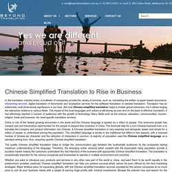 Chinese Simplified Translation to Rise in Business