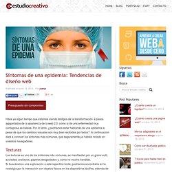 Síntomas de una epidemia: Tendencias de diseño web