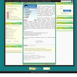 SISTail 2.51 - Symbian OS 6/7/8.x » -=Best-Nokia=- Все для твоего смартфона! Symbian OS 6,7,8,9!