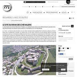RMN - Grand PalaisLe site du Krak des chevaliers