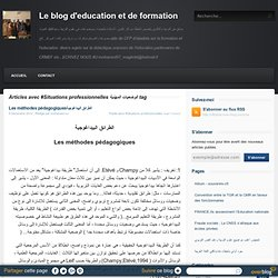 Situations Professionnelles الوضعيات المهنية - Le blog d'education et de formation