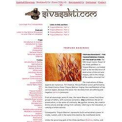 Tripura Bhairavi. Part 1