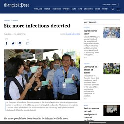 Six more infections detected