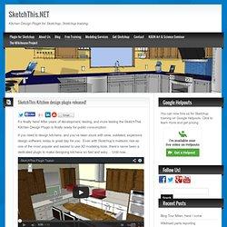 Kitchen design plugin released!