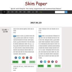 Skim paper