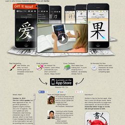 Chinese iPhone and iPad App