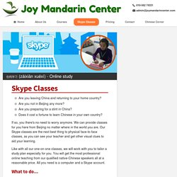 Skype Chinese Classes