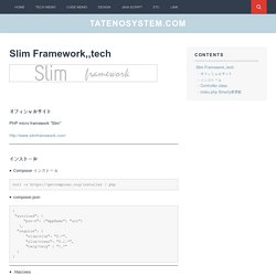 Slim Framework,,tech - tatenosystem.com