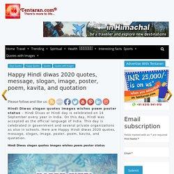 Hindi diwas slogan quotes images wishes poem poster status, kavita photo