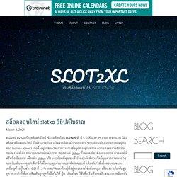 สล็อตออนไลน์ slotxo อียิปต์โบราณ