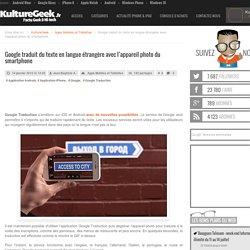 Google traduit du texte en langue étrangère avec l'appareil photo du smartphone