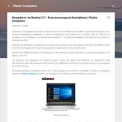 Αγοράστε το Realme C11- Ένα οικονομικό Smartphone