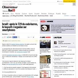 Israël: après le 729du code-barres, le boycott s'organise sur smartphones