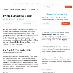 Printed Smashing Books For Web Designers and Developers