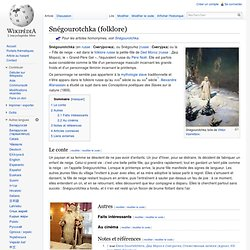 Snégourotchka (folklore)