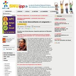SNUipp-FSU - « Une école bienveillante et exigeante »