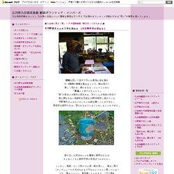 苧野憲夫さんの工房を訪ねる:石川県九谷焼美術館 解説ボランティア・メンバーズ:So-netブログ
