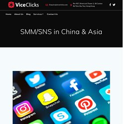 China Social Media Marketing Agency - Weibo,Wechat,QQ