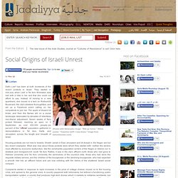 Social Origins of Israeli Unrest