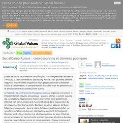 SocialCamp Russie : crowdsourcing et données publiques