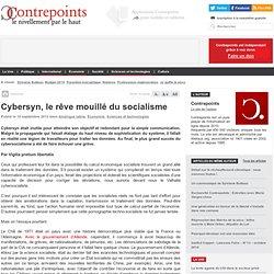 Cybersyn, le rêve mouillé du socialisme
