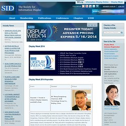 SID - Society For Information Display