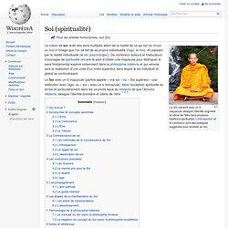 Soi (spiritualité)/ Wikipedia