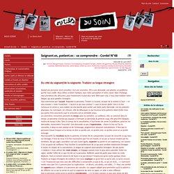 Soignant.es, patient.es : se comprendre - Cordel N°48 - Les outils du soin