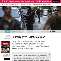 Solidarité avec Exárcheia écrasé par Olivier Doubre