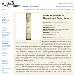 Lettre de Soliman le Magnifique à François Ier