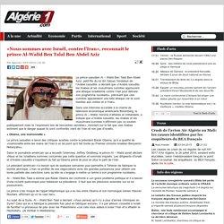 Prince Al-Walid «Nous sommes avec Israël...»