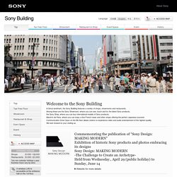 Sony Building -English site-