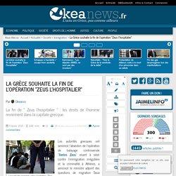 """La Grèce souhaite la fin de l'opération """"Zeus l'hospitalier"""""""
