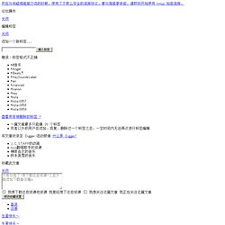 Key Sounds Label 无损音乐合集 更新KSLA-0066~0067(21.9G) - とあるToraのRailgun