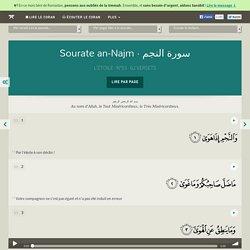 Sourate an-Najm (53, L'Étoile)