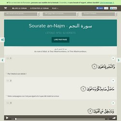 Sourate an-Najm (53, L'Étoile)