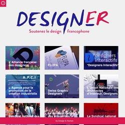 DESIGN FR — Soutenez le design francophone — Geoffrey Dorne pour Design & Human