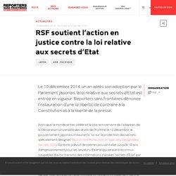 RSF soutient l'action en justice contre la loi relative aux secrets d'Etat