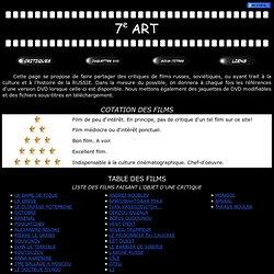 Cinéma russe et soviétique: critiques et ressources