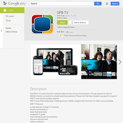 SPB TV - Android Market