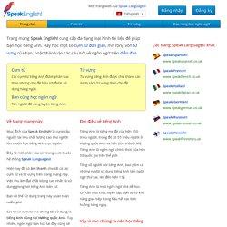 Speak English! — Học tiếng Anh trực tuyến
