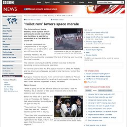 'Toilet row' lowers space morale