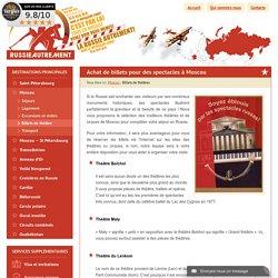 Billets de spectacles à Moscou : théâtre Bolchoï, cirque de Moscou, spectacle folklorique