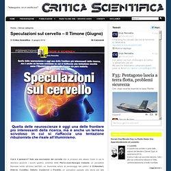 Speculazioni sul cervello – Il Timone (Giugno)